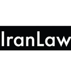 1-844-IRAN-LAW LLC