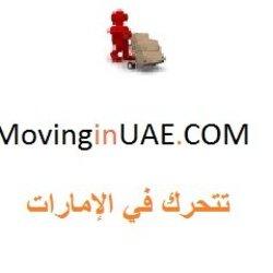 Moving In UAE