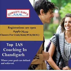 SNM - Best IAS Coaching Institute in Chandigarh