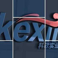 Zhejiang Kexin Industry Co., Ltd