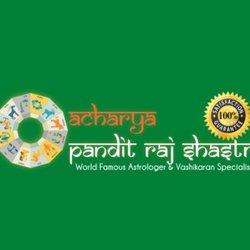 Acharya Pandit Raj Shastri