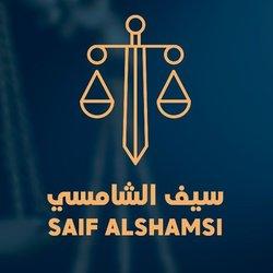 Saif Al Shamsi Advocates & Legal Consultants